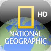 Earthquake Notification App Iphone